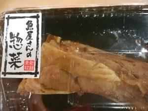 マグロの頬肉の煮付け