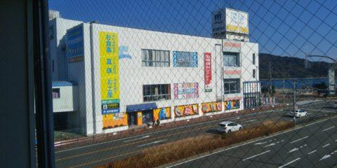 鳥羽駅 観光ビル