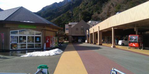 湯の山温泉 ロープウェイ
