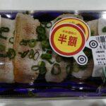 のどくろの寿司
